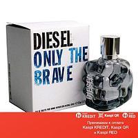 Diesel Only The Brave туалетная вода объем 75 мл Тестер (ОРИГИНАЛ)