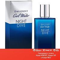 Davidoff Cool Water Night Dive туалетная вода объем 50 мл (ОРИГИНАЛ)