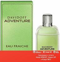 Davidoff Adventure Eau Fraiche туалетная вода объем 50 мл (ОРИГИНАЛ)