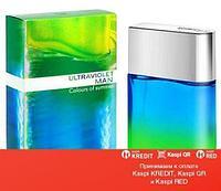 Paco Rabanne Ultraviolet Colours of Summer Man туалетная вода объем 100 мл тестер(ОРИГИНАЛ)
