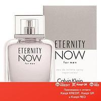 Calvin Klein Eternity Now Man туалетная вода объем 100 мл(ОРИГИНАЛ)