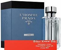 Prada La Homme L'Eau туалетная вода объем 100 мл тестер (ОРИГИНАЛ)