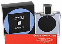 Lanvin Arpege Pour Homme туалетная вода объем 50 мл (ОРИГИНАЛ)