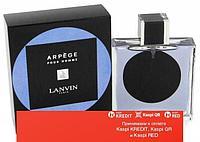 Lanvin Arpege Pour Homme туалетная вода объем 100 мл (ОРИГИНАЛ)