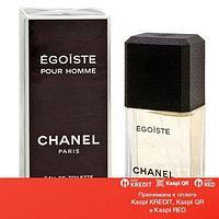 Chanel Egoiste туалетная вода объем 50 мл(ОРИГИНАЛ)