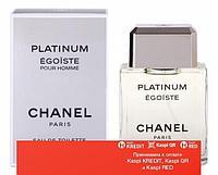 Chanel Egoiste Platinum New туалетная вода объем 50 мл(ОРИГИНАЛ)