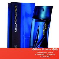 Kenzo Pour Homme Night туалетная вода объем 30 мл (ОРИГИНАЛ)
