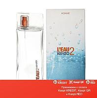 Kenzo L`Eau 2 Kenzo Pour Homme туалетная вода объем 5 мл (ОРИГИНАЛ)