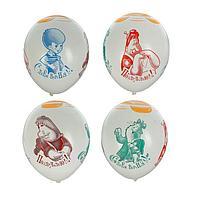 """Шар латексный 14"""" «С Днём Рождения! Малыш и Карлсон», пастель, 5-сторонний рисунок, набор 25 шт., цвета МИКС"""