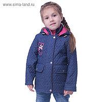 Куртка для девочки, рост 92 см, цвет синий