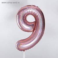 """Шар фольгированный 40"""" «Цифра 9», голография, розовое золото"""