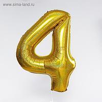 """Шар фольгированный 40"""" «Цифра 4», голография, золото"""