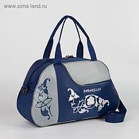 Сумка спортивная, отдел на молнии, наружный карман, длинный ремень, цвет синий/серый