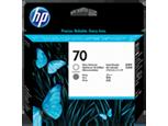 HP C9410A Усилитель глянца и серая печатающая головка HP 70 для Designjet Z3100, Z3200