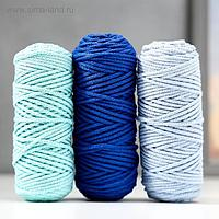 Шнур для вязания 3мм 100% хлопок, 50м/85гр, набор 3шт (Комплект 17)