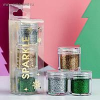 Набор мелких блёсток для ногтей Christmas party, 3 цвета по 18,1 г