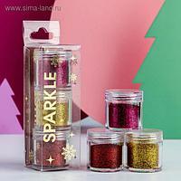 Набор мелких блёсток для декора ногтей Christmas mood, 3 цвета по 18,1 г