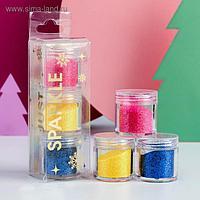 Набор мелких блёсток для декора ногтей Winter mood, 3 цвета по 18,1 г