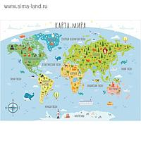 "Фотообои B-001 Bellissimo ""Карта мира"", 2 листа 1400х1000мм"