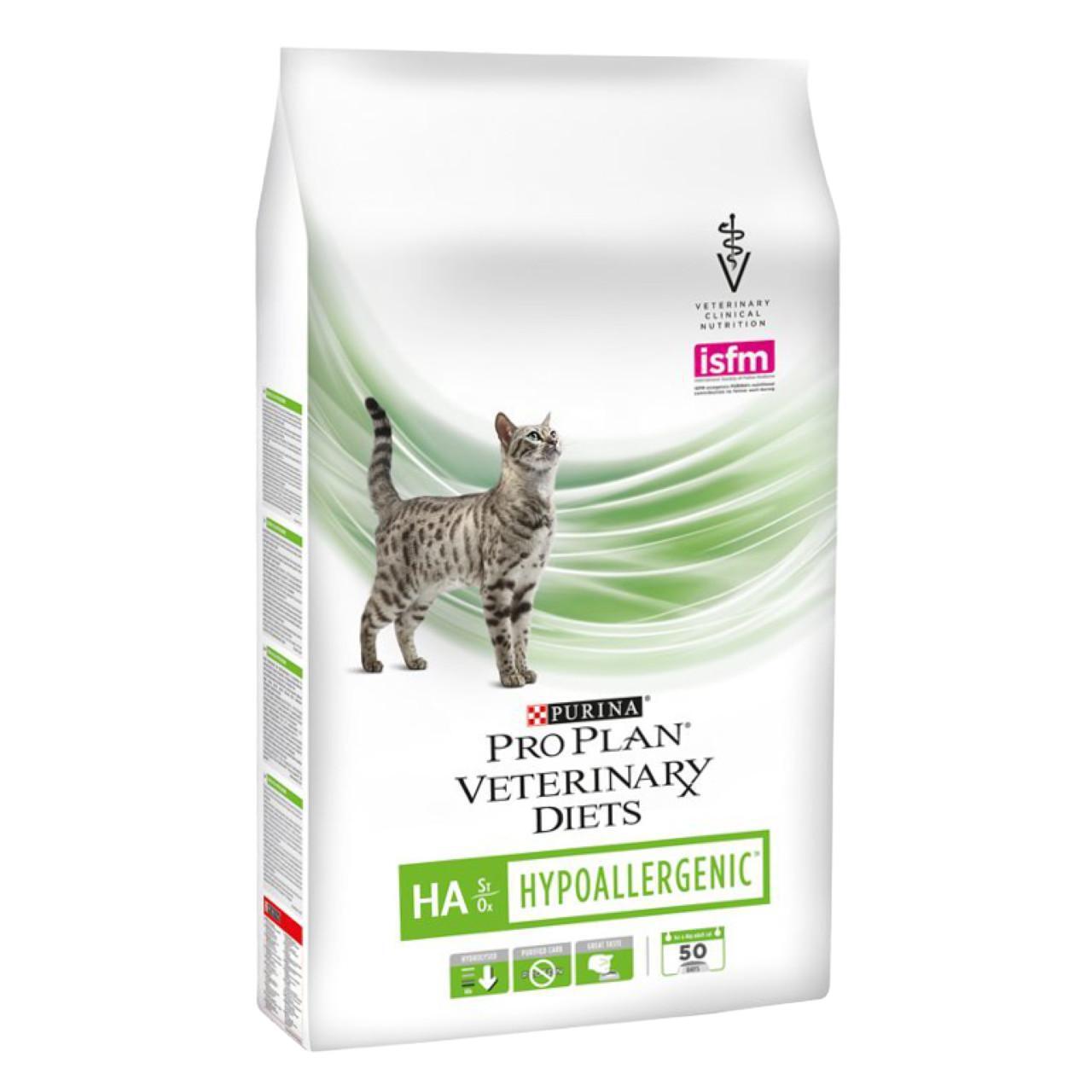 Pro Plan Veterinary Diets Hypoallergenic при аллергических реакциях, уп.1,3 кг