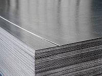 Лист холоднокатаный 08КП6 0,55х1000х2000 ГОСТ 11930.3-79