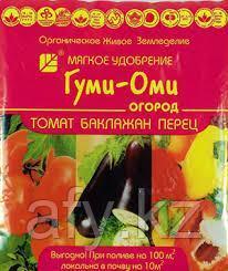 Гуми оми томат