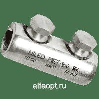 Болтовой соединительный зажим (MET-150SR)