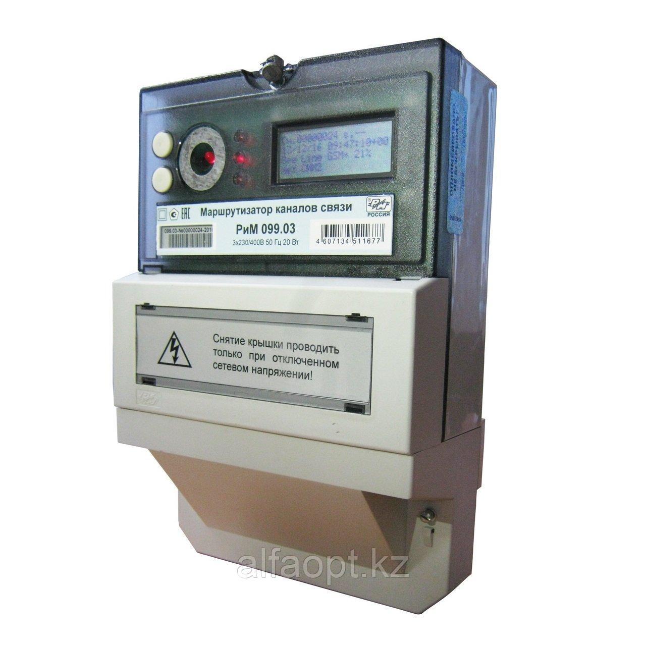 Маршрутизатор РИМ 099.03 в комплекте с монтажным устройством для РиМ 000.01