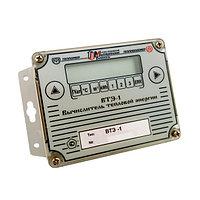 Вычислитель тепловой энергии Тепловодомер ВТЭ-1 К1 (К1)