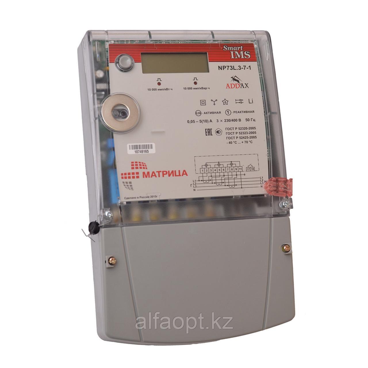 Счетчик электроэнергии Матрица NP 73L.3-7-1
