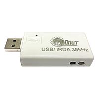 Конвертор Нева USB/IRDA 38 kHz