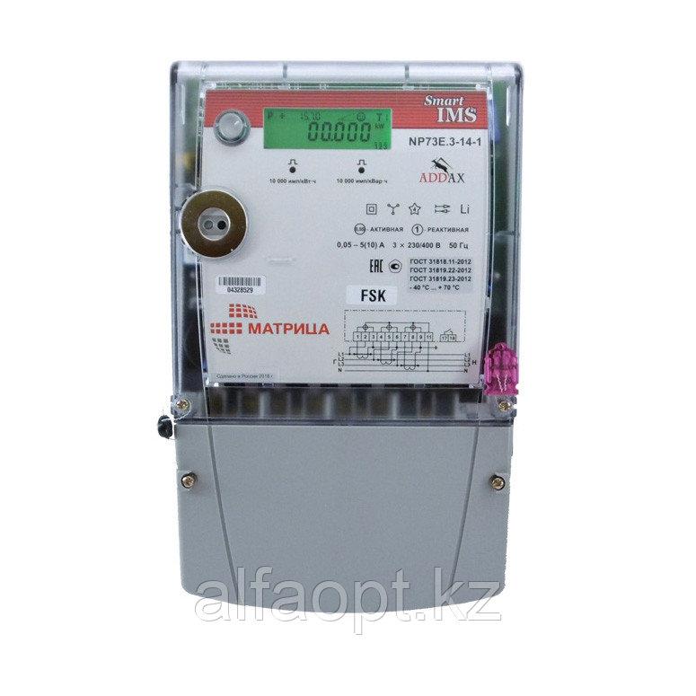 Счетчик электроэнергии Матрица NP 73E.3-14-1 (S-FSK)
