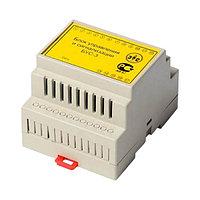БУС-3 (для подключения клапанов КЗЭГ к другим системам контроля)