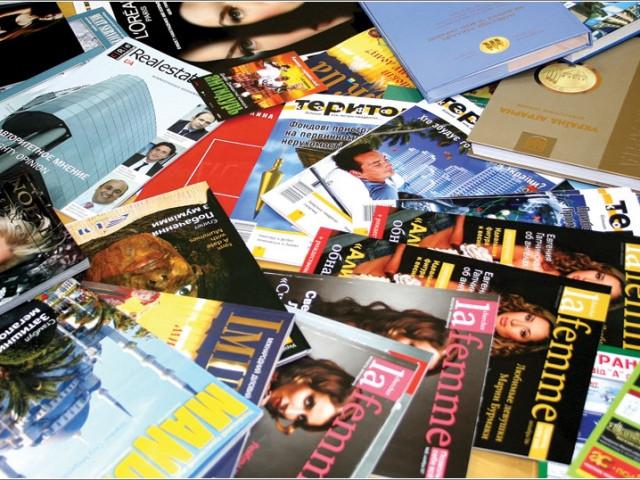 Печать журналов по индивидуальному заказу