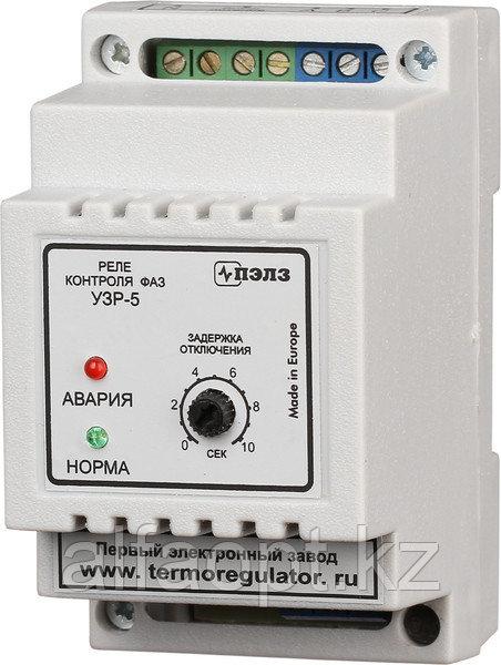 Реле контроля фаз УЗР-5