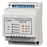 Модуль контроллера уровня СКЛ-18 (без датчиков)