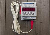 Регулятор температуры/влажности МПРК-24 1 кВт с датчиком температуры и влажности
