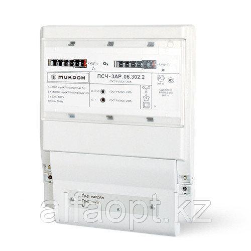 Счетчик электроэнергии ПСЧ-3АР.06.302.2