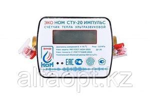 Теплосчетчик ультразвуковой ЭКО НОМ СТУ-20 (Qn-2,5 м3/ч, RS485)