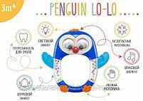 Музыкальная погремушка Happy Baby Penguin Lo-Lo, фото 2