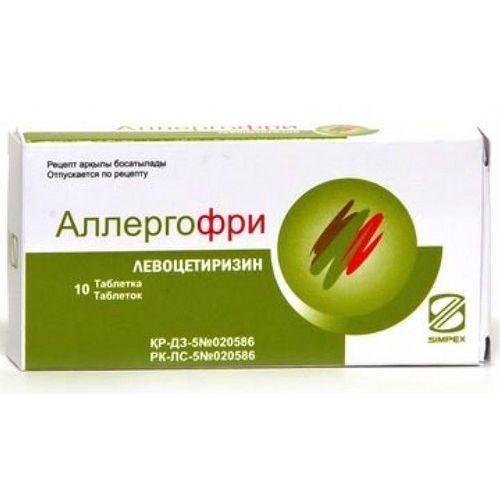 Аллергофри 5 мг №10 таблетки