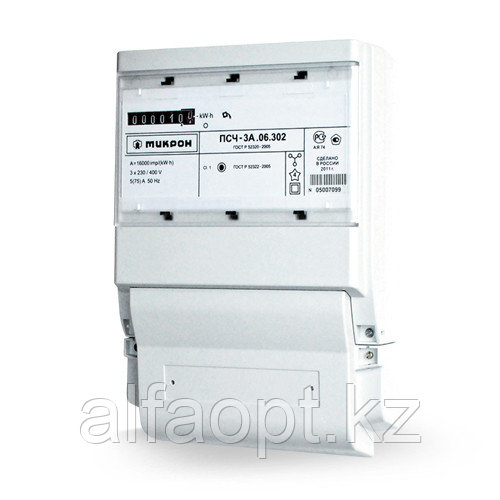 Счетчик электроэнергии ПСЧ-3А.06Т.112.2