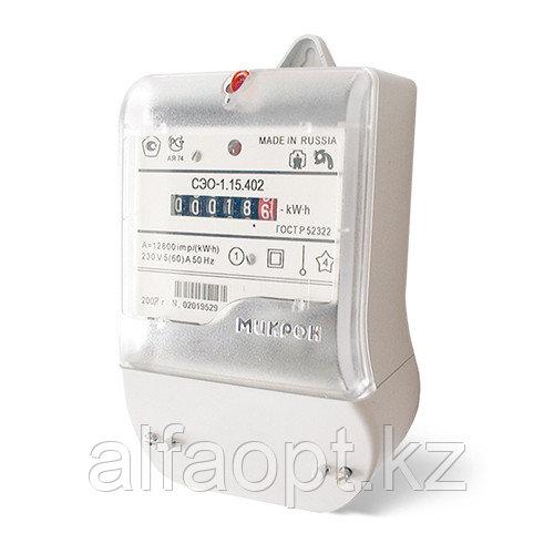 Счетчик электроэнергии СЭО-1.15.402/1 (Класс точности 1; 230B; 10(100) А)
