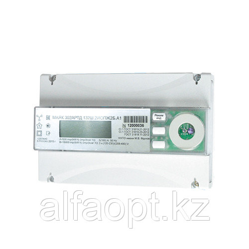 Счетчик электроэнергии МАЯК 302АРТД.153Ш.2ИОР2Б.A1