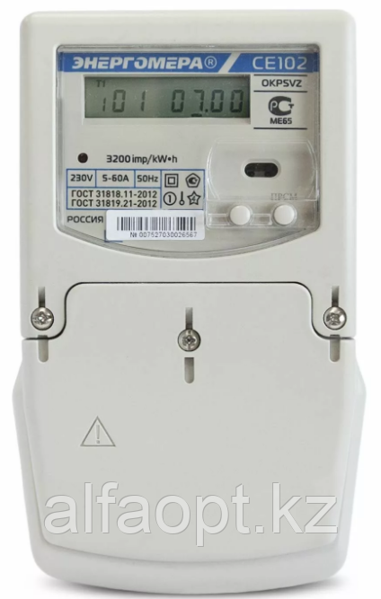 Счетчик электроэнергии однофазный многотарифный Энергомера CE102 S6 (145 AKV)