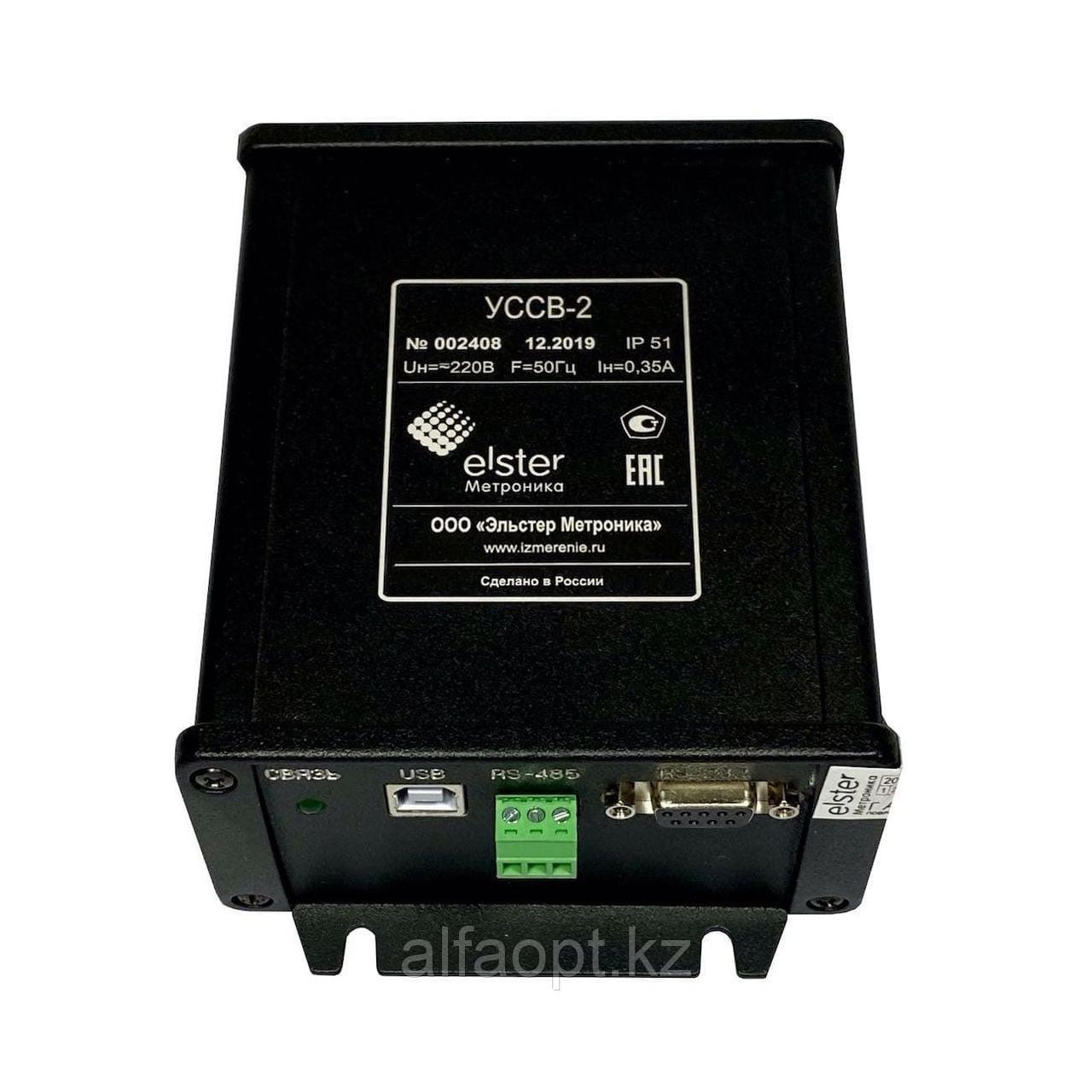 УССВ-2.01 в комплекте с антенной ГЛОНАСС/GPS с кабелем 5м и дополнительным удлинительным кабелем 20м