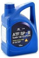 Трансмиссионное масло HYUNDAI ATF SP-III (4л)