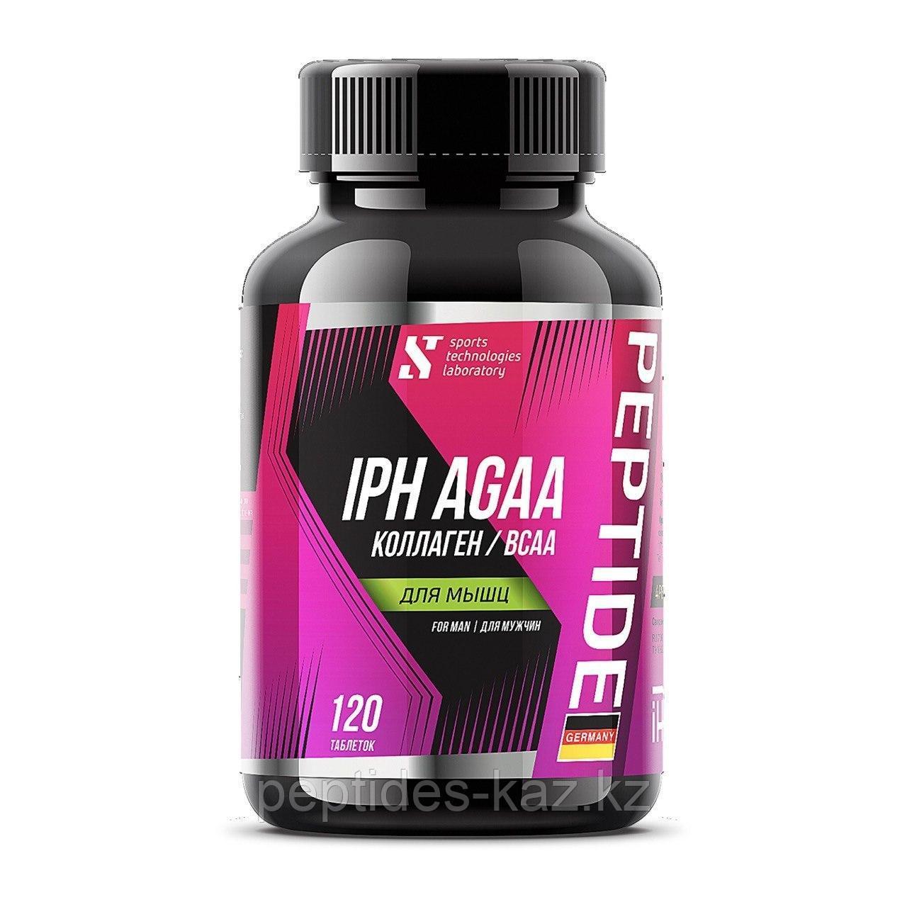 STL BCAA Collagen IPH® AGAA комплекс с пептидами мышц для мужчин