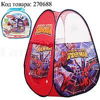 """Детская игровая палатка автомат """"Человек паук"""" 67х67х90 см"""