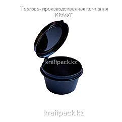 Соусник пластиковый с совмещенной крышкой ЧЕРНЫЙ 30 мл (80/1920)
